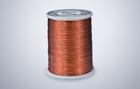 Aluminum Winding Wire Has Good Conductivity