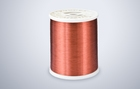 The Difference between Enameled Wire and Paper Wrapping Wire