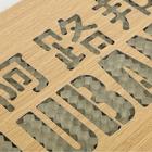 Marking Method Of Aluminum Composite Panel