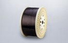 Widespread Application of Aluminum Magnet Wire in Family