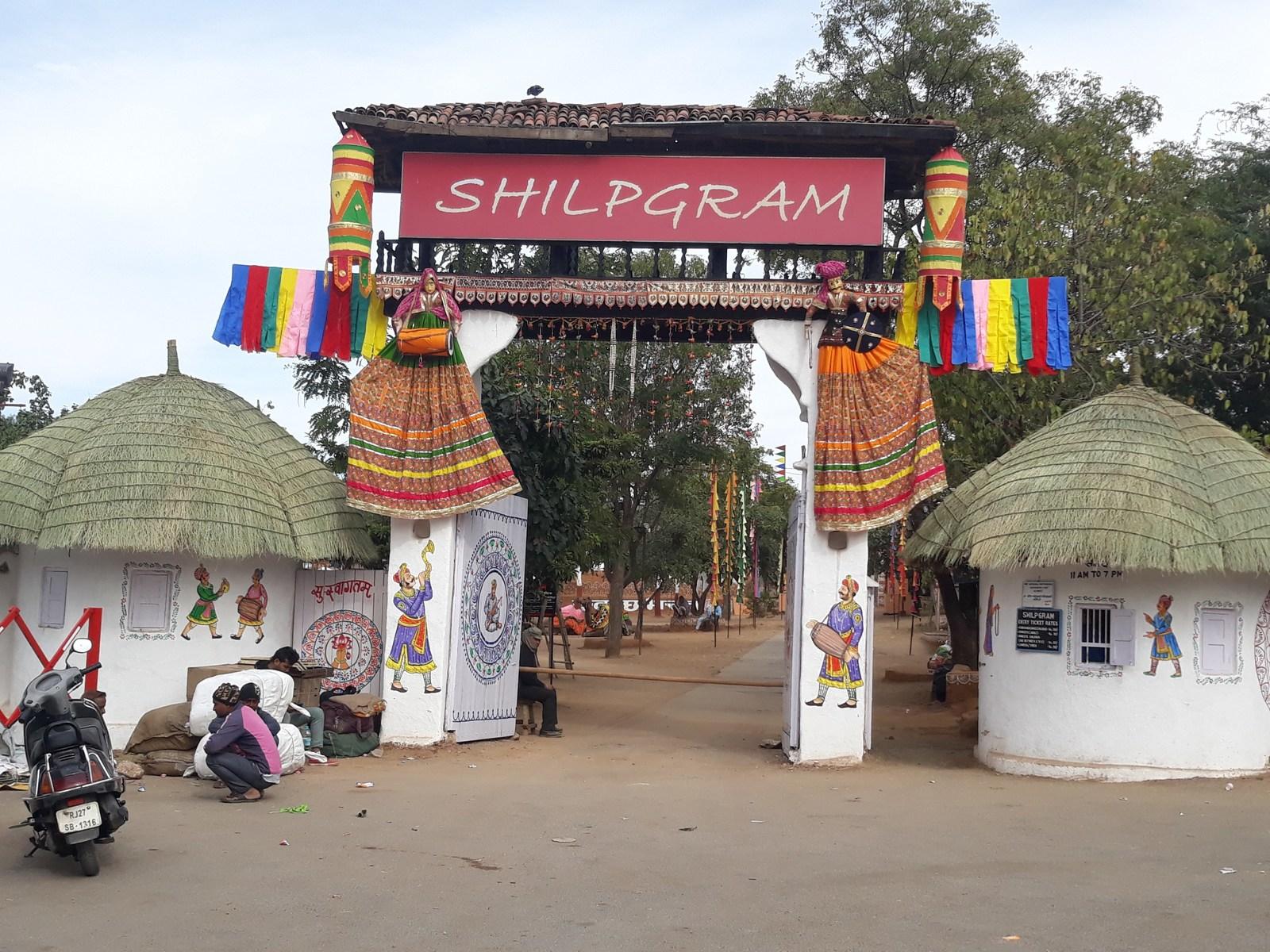 Shilpgram
