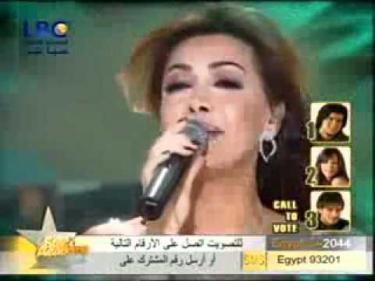 Nawal al Zoghbi - yama alou in star academy 4 [www.lalelo.com]